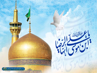 posters-stunning-congratulations-on-the-occasion-of-the-birthday-of-imam-reza-as
